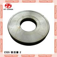 Automatic  Transmission  Steel Piston For Honda CG Manufacturer