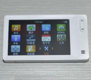 Factory Offer Game Player With Android OS+WiFi+Cam Manufacturer