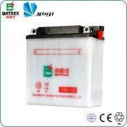 High Performance Lead Acid Motorcycle Battery (12N Manufacturer
