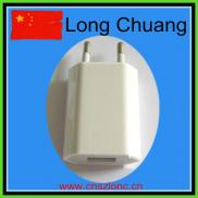 5V 300MA USB Power Adapter Manufacturer