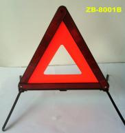 Triangle Warning Sign Manufacturer