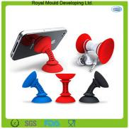 New Gadgets 2014 Universal Dual Suction Cup Glass  Manufacturer