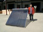 Sunnyrain New Design  Heat Pipe Solar  Thermal Ene Manufacturer