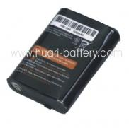 Two Way Radio Battery/handheld Radio Battery For M Manufacturer