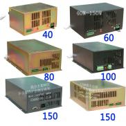 80W Laser Power Supply Manufacturer