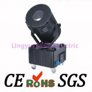 1kw-5kw Sky Rose Search Light Manufacturer