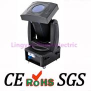 CE RoHS 5kw Moving Head Change Color Sky Search Li Manufacturer
