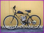 Bicycle Part/Bicycle Parts/Bicycle Engine Manufacturer
