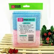 Household Dry Clean Sponge (YL-817) Manufacturer