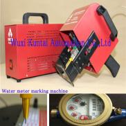 Water Meter Marking  Machine / Water Meter Number  Manufacturer
