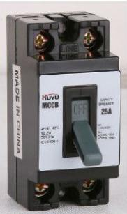 HUYU NT50 Mini Moulded Case Circuit Breaker Manufacturer