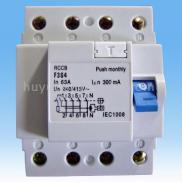 Residual Current Circuit Breaker (RCCB) Manufacturer
