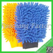 Cartoon Image Childrens Chenille Cleaning Gloves O Manufacturer