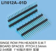 MALE SINGLE ROW PIN HEADER S.M.T BOARD SPACES PITC Manufacturer