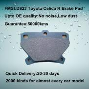 D823 OE Quality Toyota Celica Disc  Brake Pad  Manufacturer