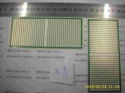 02 : Slim Patch Slim Patch Panel Sided Universal B Manufacturer