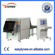 China Digital X-ray Machine Prices For Airport Sta Manufacturer
