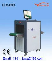 ELS60S Machinery Inspection Machine Scanner Manufacturer