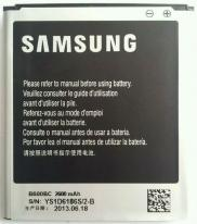 Original Battery  2600mah  Battery  For SAMSUNG B Manufacturer