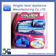 Safety Rear View Mirror Glasses Manufacturer