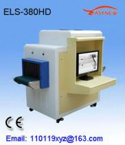 Substance Inspection Radiography X Ray Manufacturer