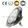 12W LED  AR111 /LED  Spotlight  (MR- AR111 ) Manufacturer