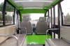 Battery Operated Electric City Bus Manufacturer