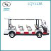 CE Electric Car Sightseeing Shuttle Bus 11 Seats w Manufacturer