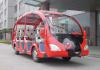 Electric Touring Bus (YMJ-T25) Manufacturer