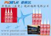 PU Glass Sealant Manufacturer