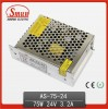 75W 24V Small Size Switching Power Supplt (AS-75-24)
