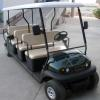 Golf Car (A1S11) Manufacturer