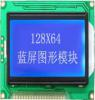 COB Graphic Stn  LCD Module  Manufacturer