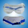 Safety Glasses (LSHUAGUANGHG-0633)