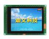 "3.5"" Industrial Uart-Interface  LCD Module  Manufacturer"