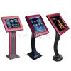 All-In-One POS (JJ2380) Manufacturer