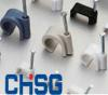 Nail Cable Clip (SG) Manufacturer