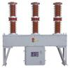 Outdoor, 40.5kv  Vacuum  Circuit  Breaker  (ZW7A-4 Manufacturer