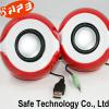 2.0 Mini Speaker Manufacturer