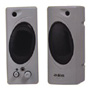 2.0 Mini Speaker (AS-693) Manufacturer