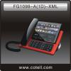 Guestroom Telephone (FG1099-A(1D)-XML) Manufacturer