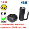 LED Explosion Proof  Search  Light  Manufacturer