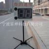 Portable Radar Speed Display Sign (DN-DSR2A-PT)