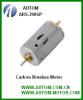 Carbon-Brushes Motors (ARS-390SP) Manufacturer