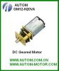 Gear Motor / Geared Motor / Mini Motor (GM12-N20VA Manufacturer