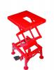 300LB Motorcycle Lift (RDS1003L) Manufacturer