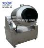 Multe-function Frying Machine (RS-CS400T) Manufacturer