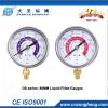 Oil  Filled Refrigerant  Pressure  Gauge (DSRH/DS Manufacturer