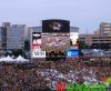 Stadium  Electronic Displays  Manufacturer