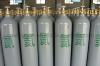 Super High Purity Helium Gas 99.999% Manufacturer